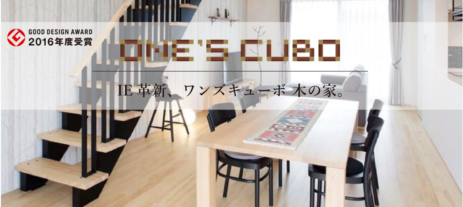 Ones_cubo